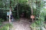 Depart sentier de randonnée